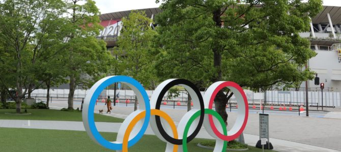 Olympics Bans Spectators Due to Newly Announced State of Emergency in Tokyo